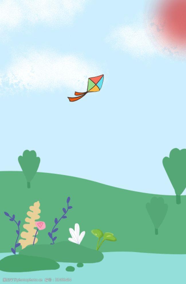 快乐童年风筝