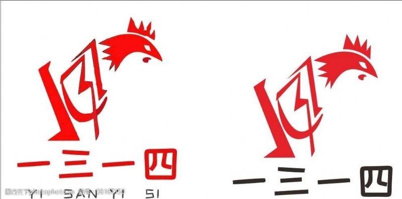 鸡排店LOGO