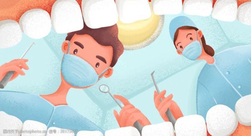 牙科诊所海报口腔医生牙齿