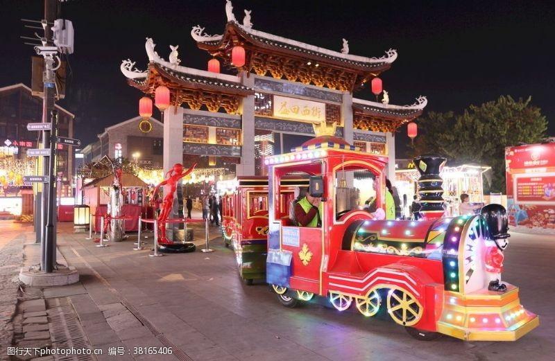 河洛文化阳朔西街夜景