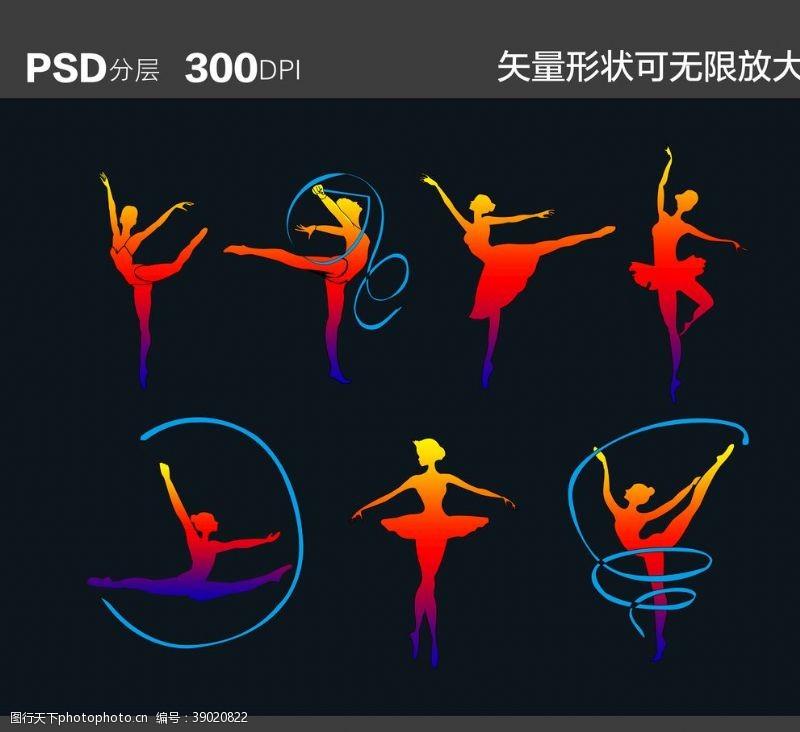 矢量图 芭蕾舞人物剪影舞蹈的人图片