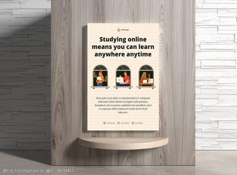 开学促销海报返校海报