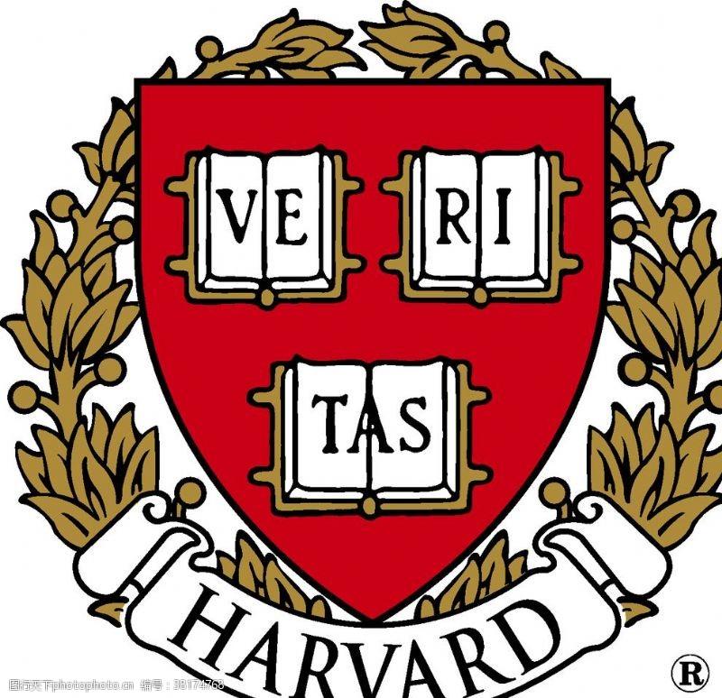 哈佛大学LOGO矢量