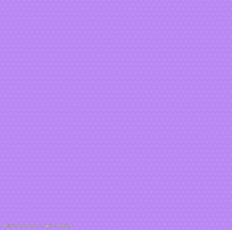 淡紫色背景六边形底纹