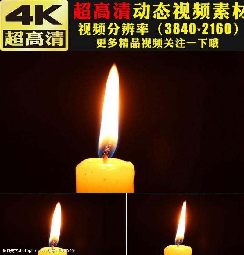 动态视频素材唯美蜡烛燃烧火光火焰视频素材