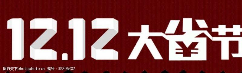 字体logo设计手抄报