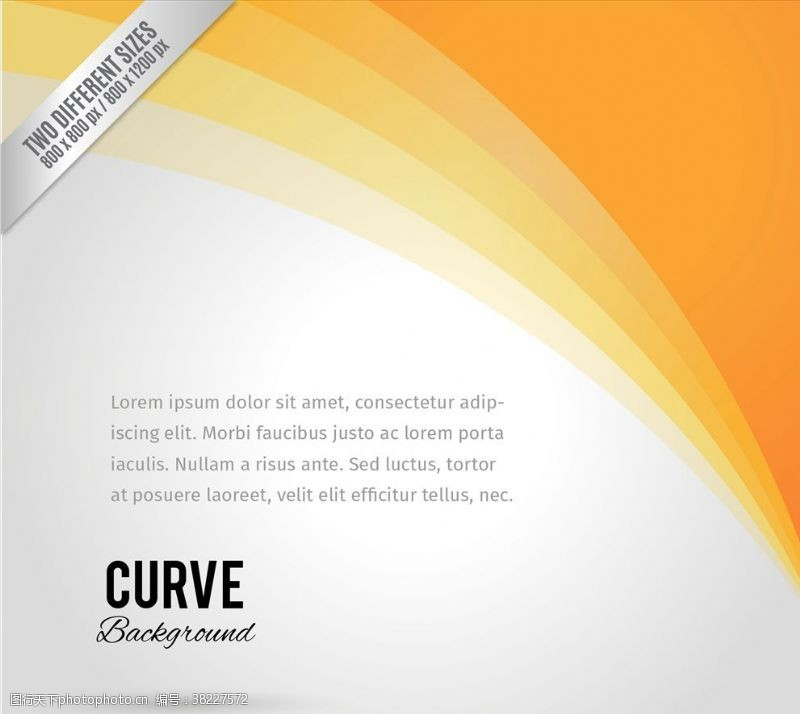 源文件橙色曲線背景