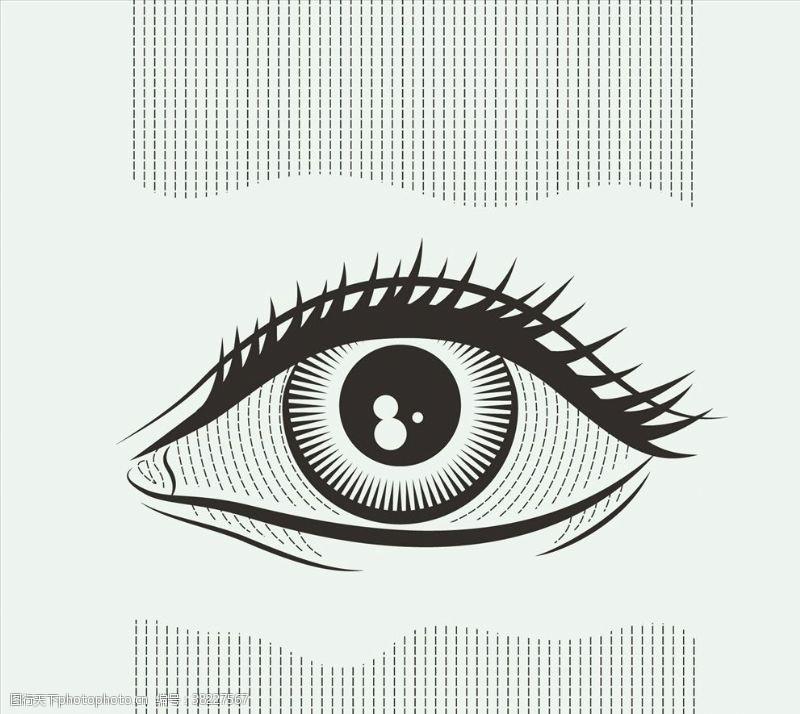 源文件黑白眼球插圖