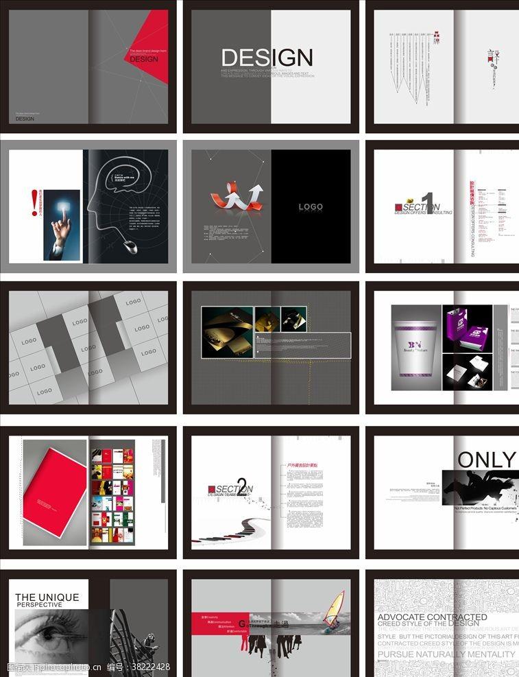 黑白红平面设计
