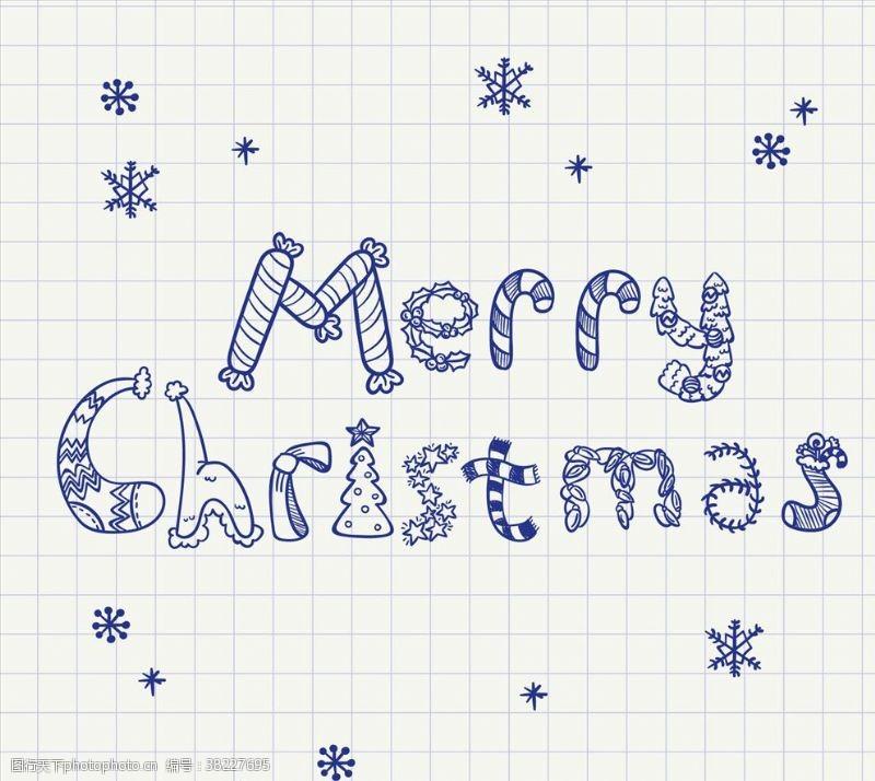圣诞卡片书法圣诞贺卡矢量