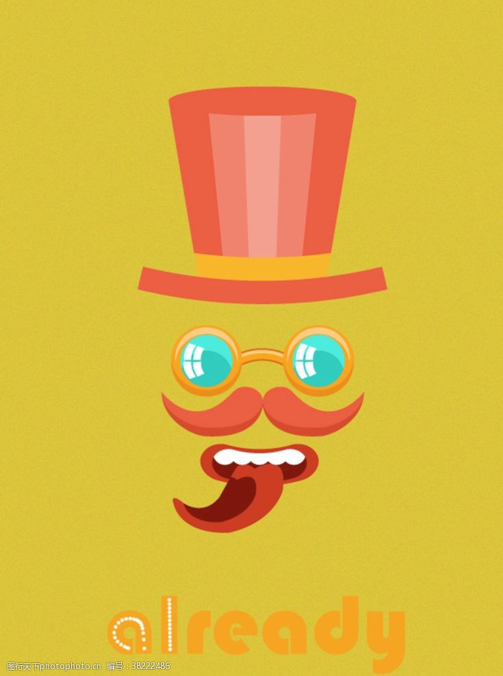 设计小丑插画