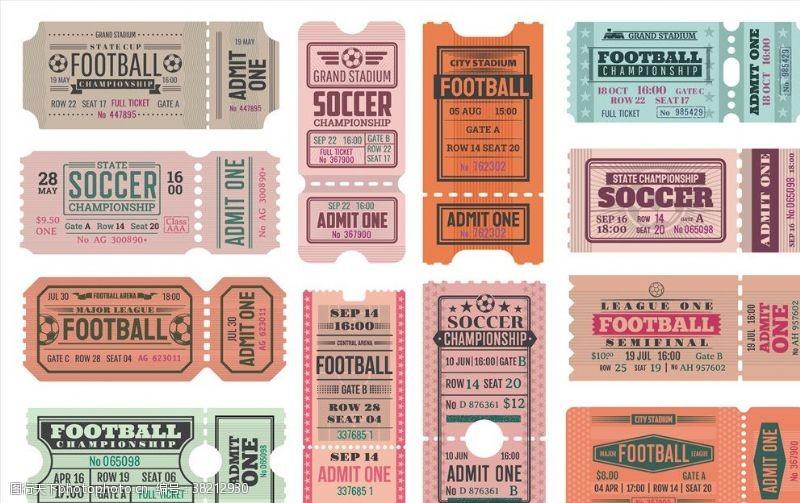 足球世界杯足球票卡