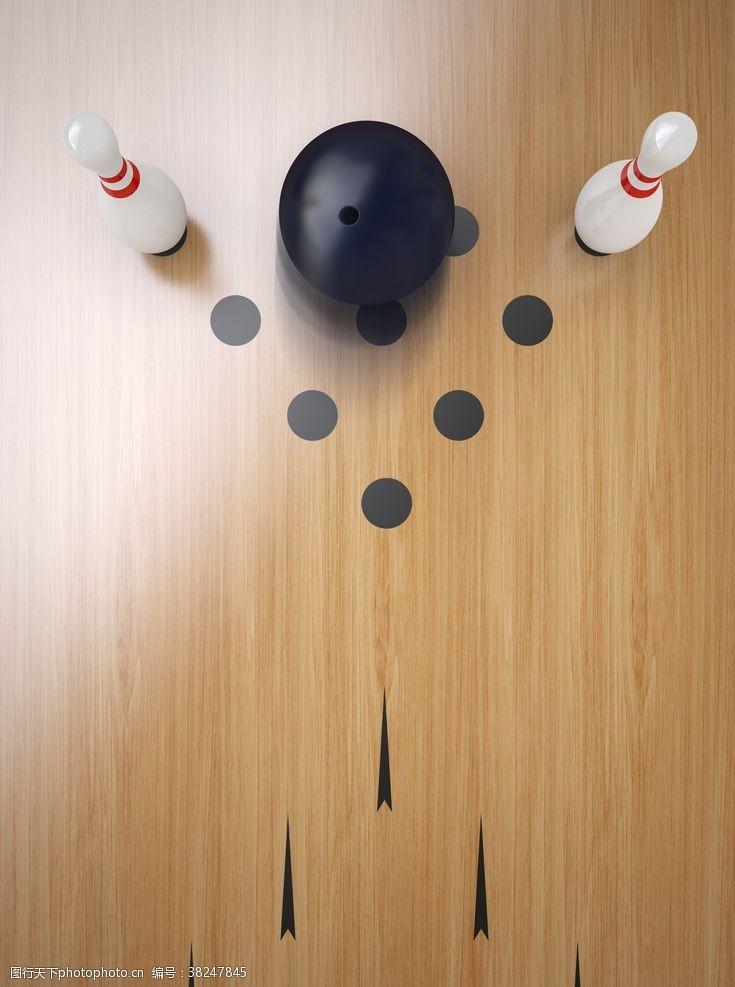 球道保龄球
