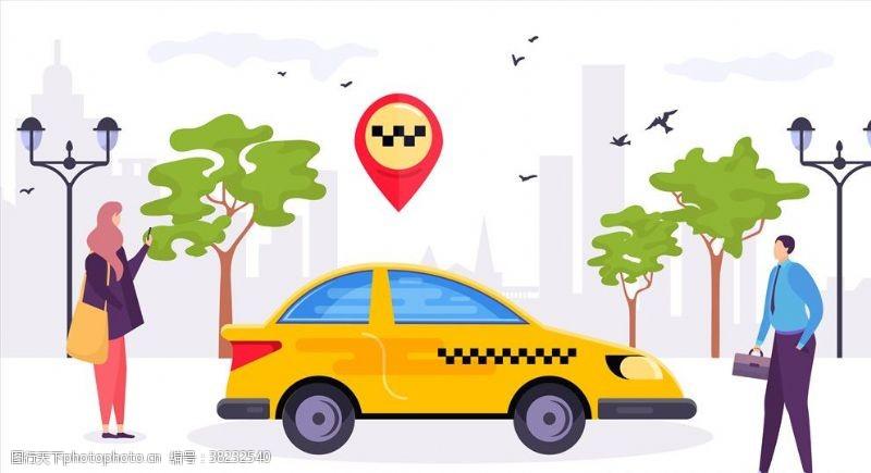 平面設計出租車
