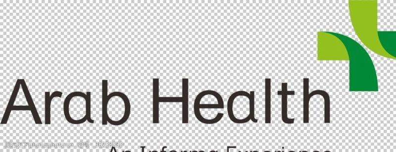 展标迪拜国际医疗展标识