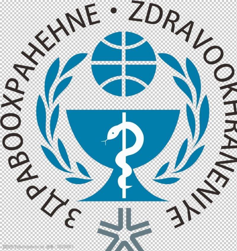 展标俄罗斯国际医疗展标识