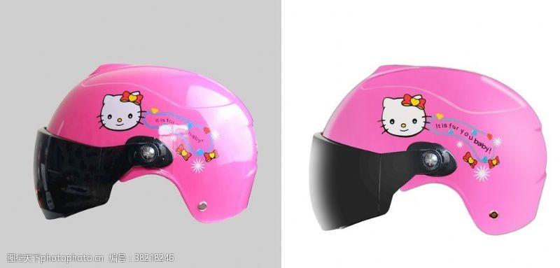 粉色儿童盔