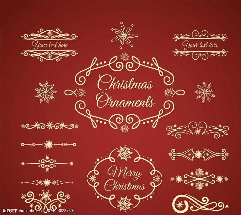 金色圣诞装饰品