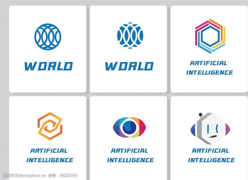 worldLOGO地球人工智能
