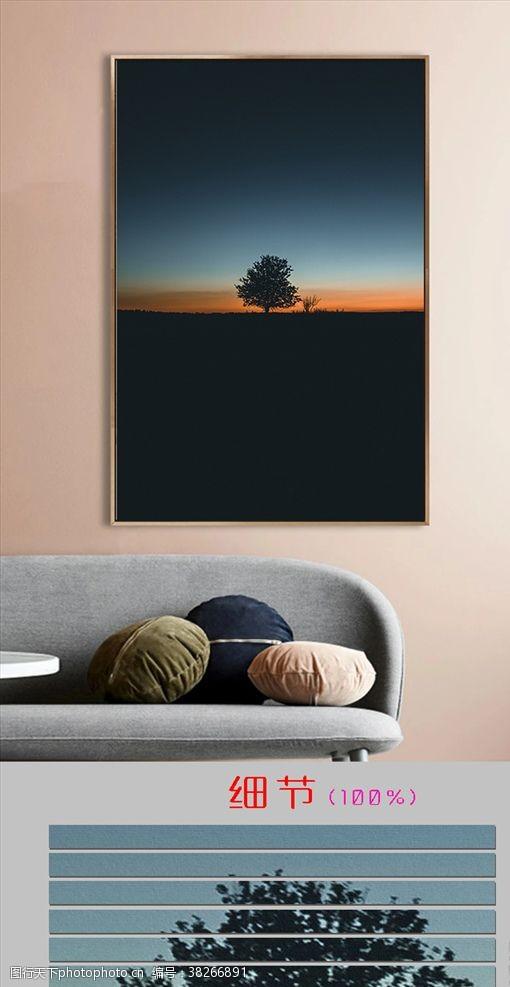卧室无框画欧式风景树单幅装饰画