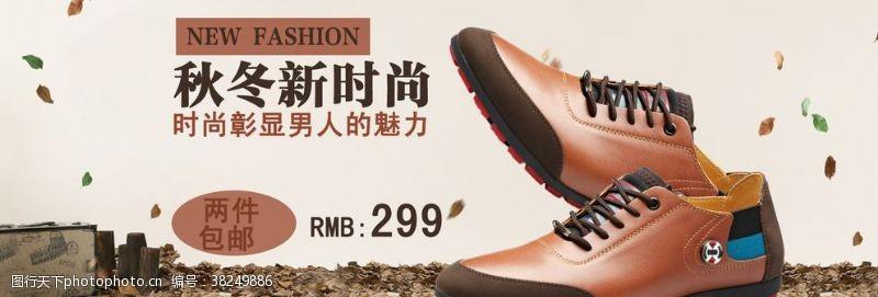 adidas秋冬新鞋