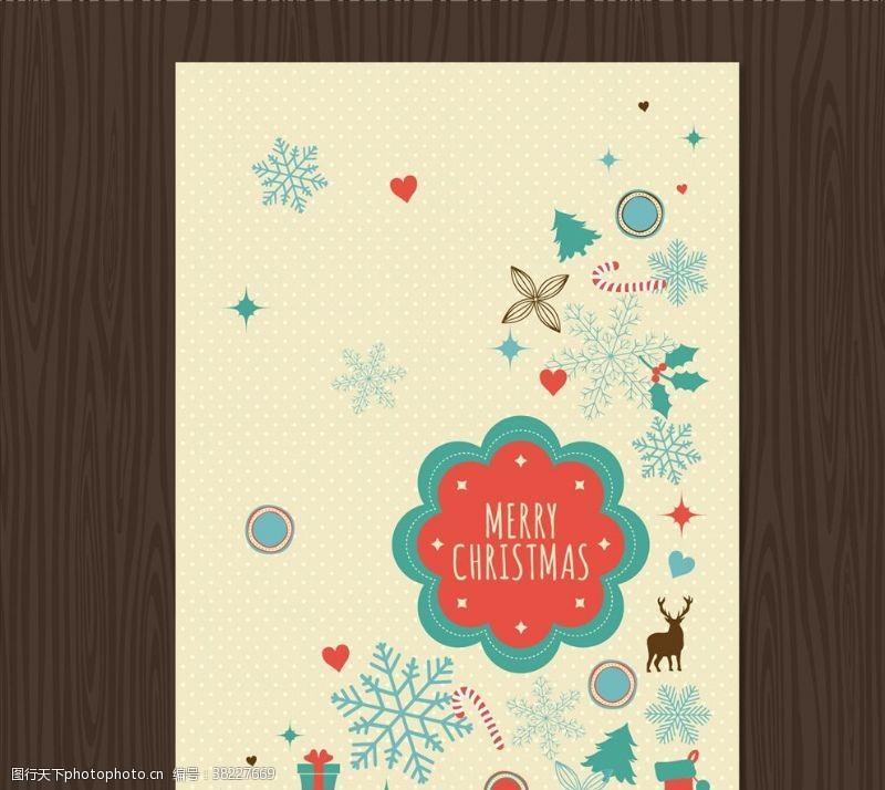 圣诞卡片背景