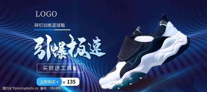 nike时尚男鞋