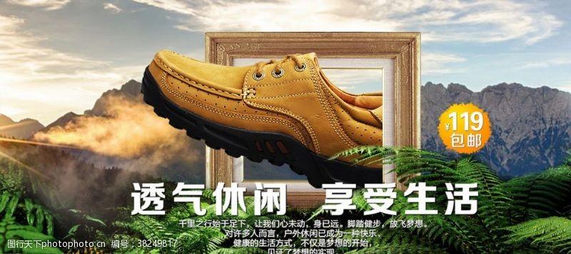 adidas休闲男鞋