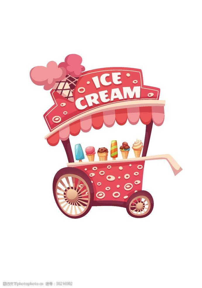 cream雪糕车矢量