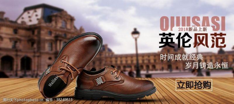 adidas英伦男鞋