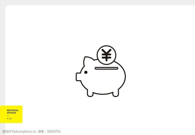 银行素材存钱罐