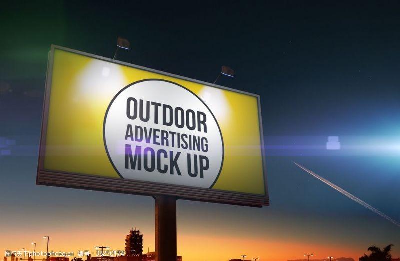 地铁广告户外大屏广告展示样机