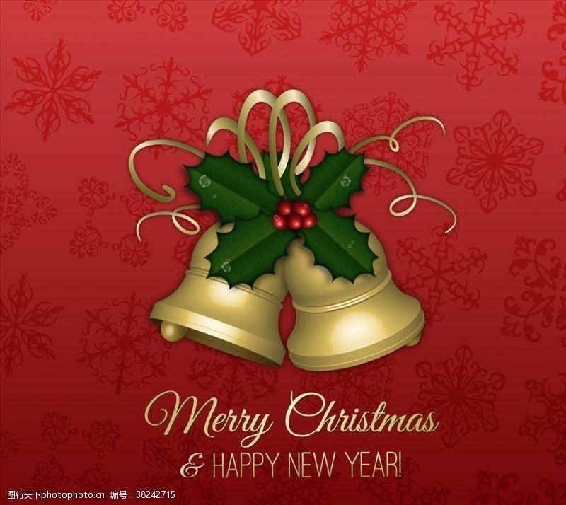 圣诞贺卡金色铃铛