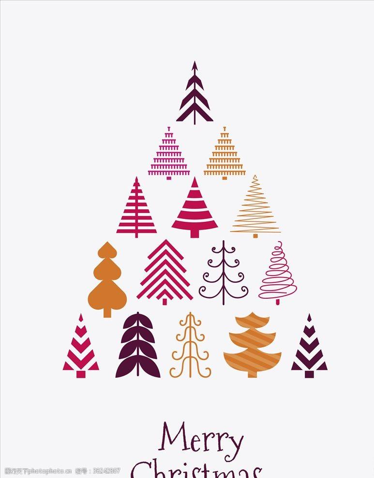 圣诞卡片圣诞贺卡树木