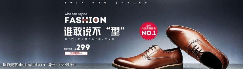 adidas时尚男鞋