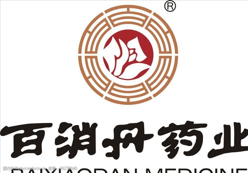 水晶字3百消丹logo