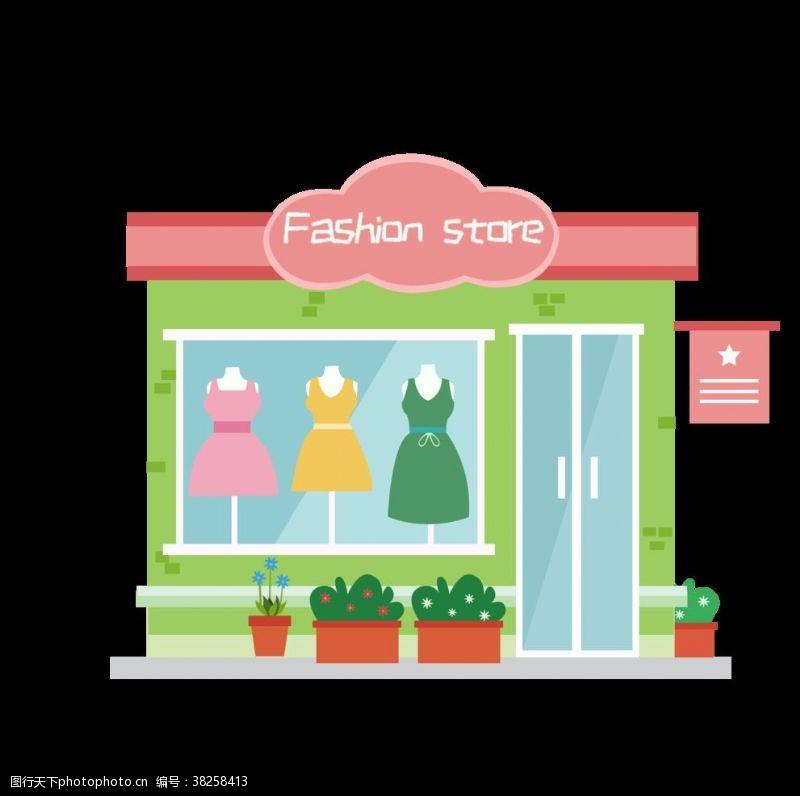 喷泉服装店