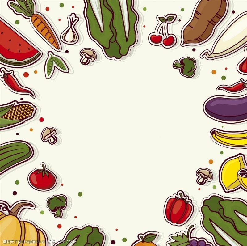 动漫水果蔬菜