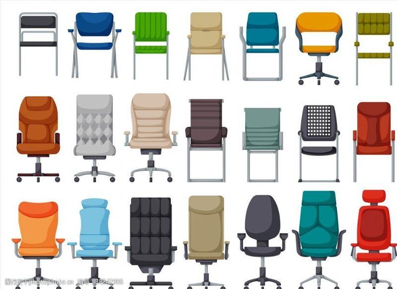 家居用品椅子