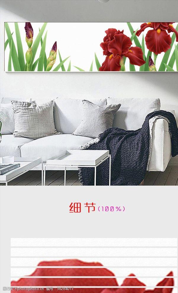 卧室无框画北欧简约田园植物花卉床头装饰画