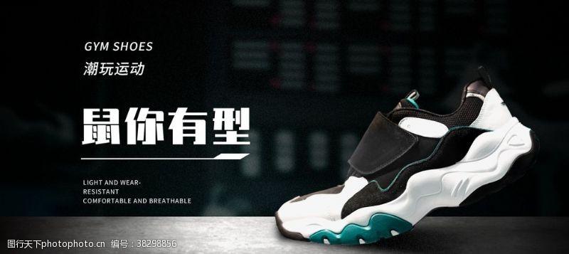 adidas潮鞋