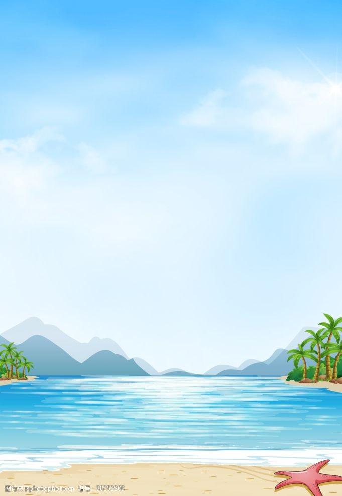 源文件海灘
