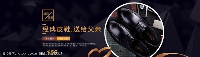 女包经典皮鞋
