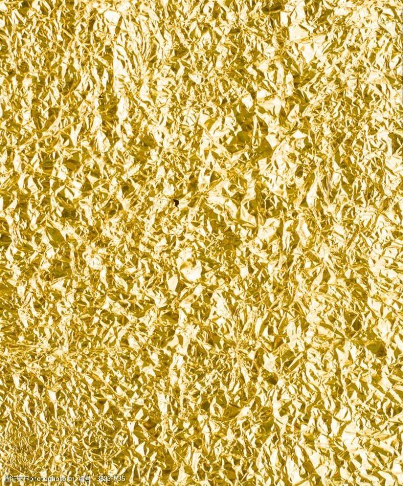 金黄背景金色纹理褶皱