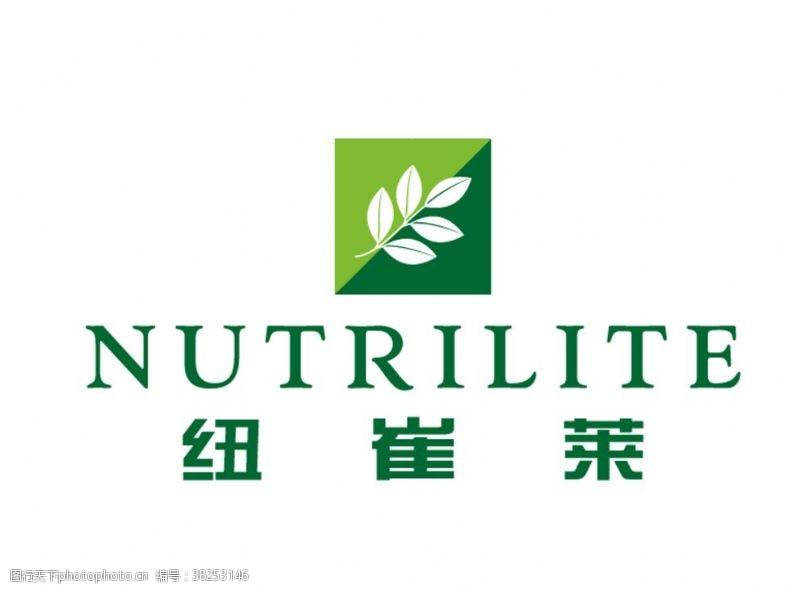 纽崔莱Nutrilite标志