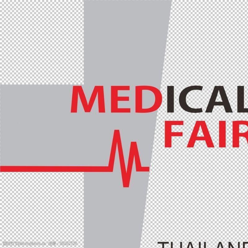 medical泰国国际医疗展览会标识