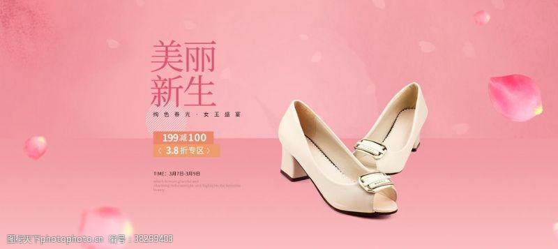 女包淘宝时尚女鞋