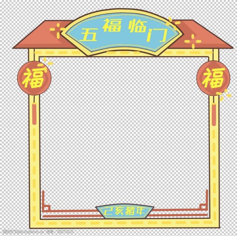 花纹背景中国风花纹国潮边框