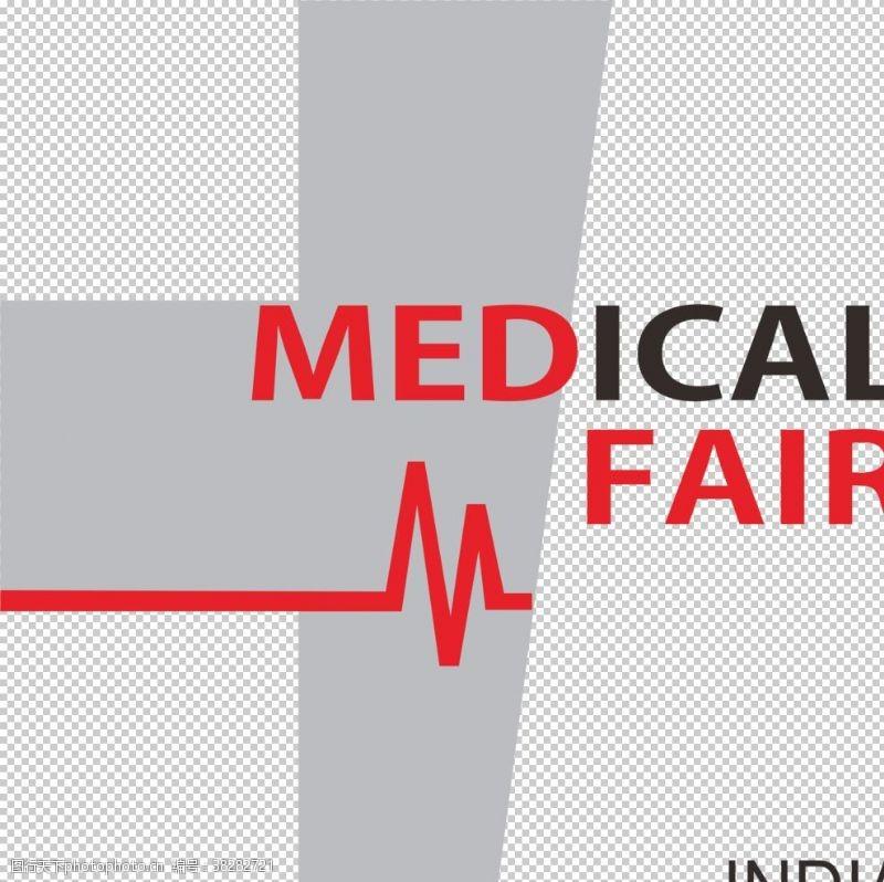 medical印度国际医疗展览会标识