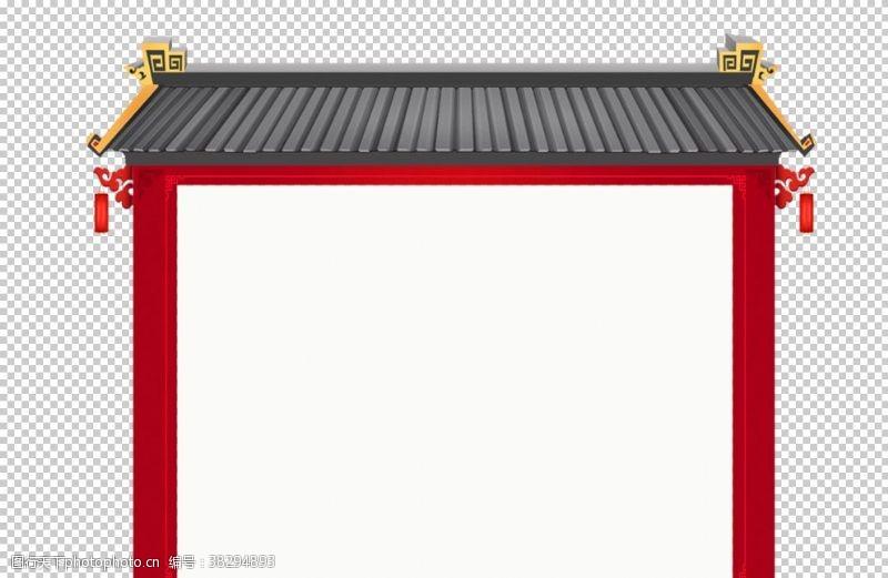 背景花边中国风花纹边框素材